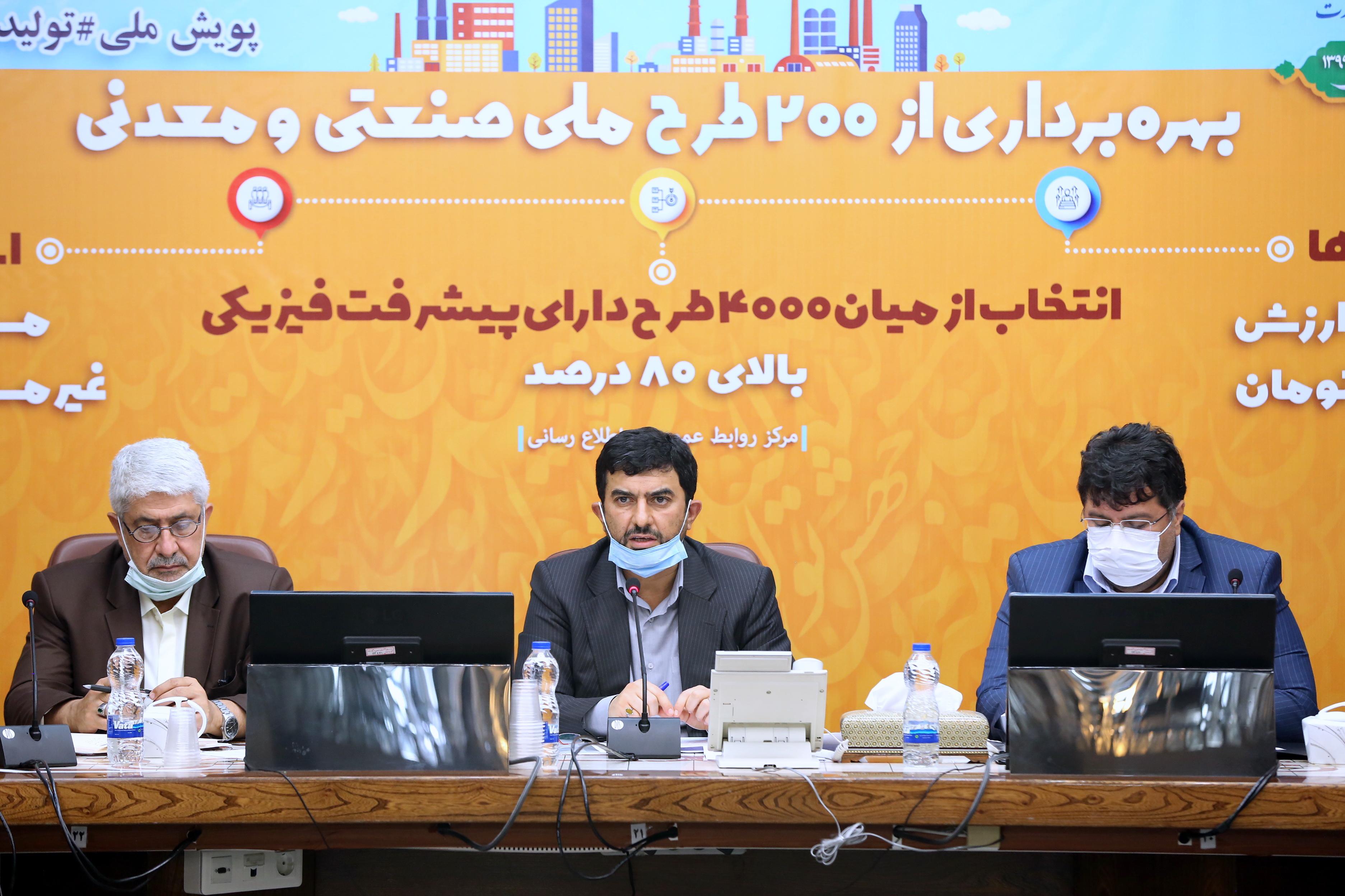 فراخوان وزارت صمت به سرمایه گذاران برای تولید لاستیک